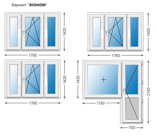 Окна цена в доме серии КОПЭ.Расчет в трехкомнатную квартиру.